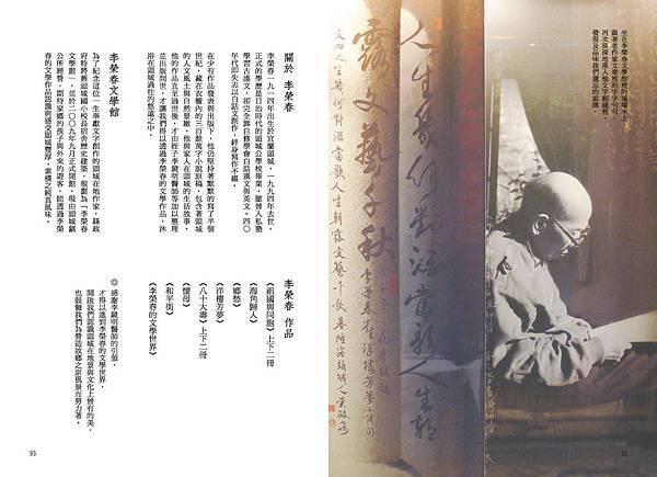 文學劇場_Page_46.jpg