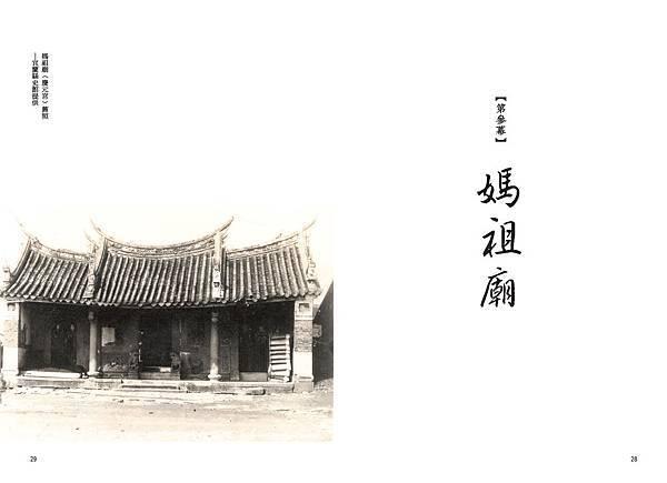 文學劇場_Page_14.jpg