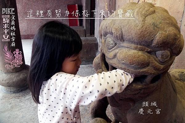 6-頭城慶元宮1+.jpg