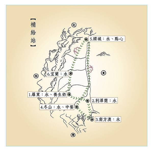 2015 騎求平安海報-0302-01.jpg