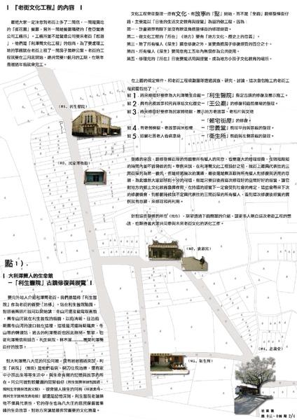 1314-P2.jpg