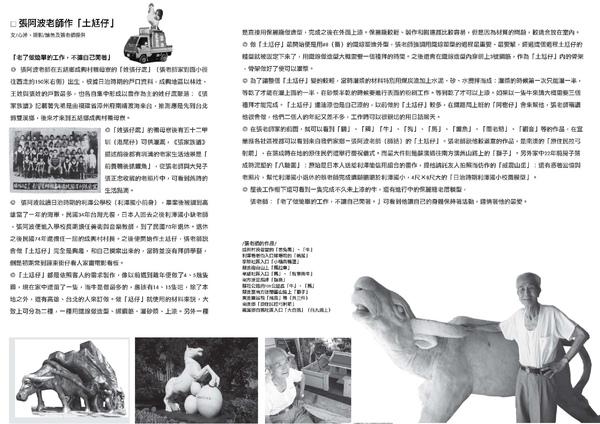 1-p2.jpg