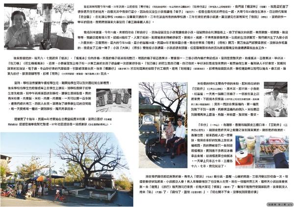 3-P4.jpg