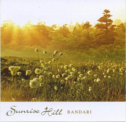 Bandari - Sunrise Hill