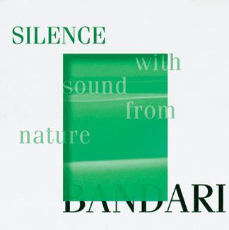 Bandari - Silence