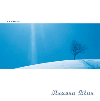 Bandari - Heaven Blue.jpg