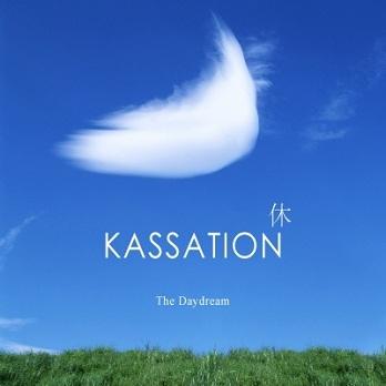 The Daydream - Kassation