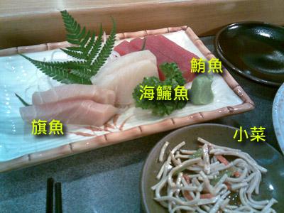 梅村壽司屋
