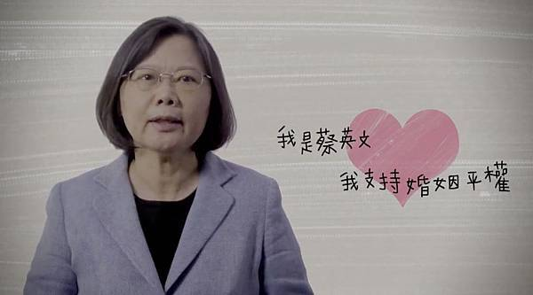 tsai-gay-right.jpg