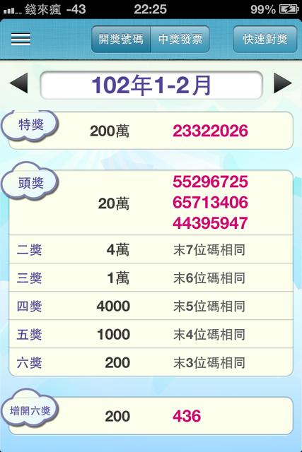 1087303938.jpg