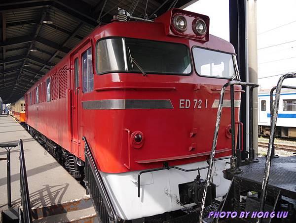P1240795.JPG