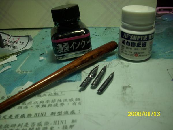 工具的合照.JPG