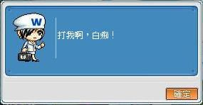 2857081_forum_sign_2.jpg