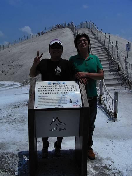 台南鹽山摟