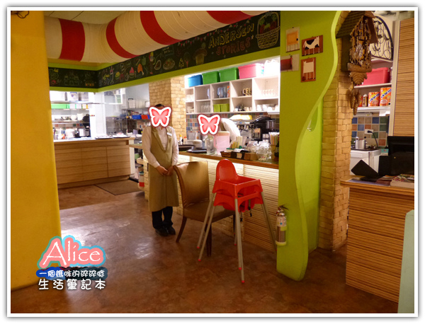 安徒生童話鄉村廚 Andersen Restaurant_開放式廚房吧台