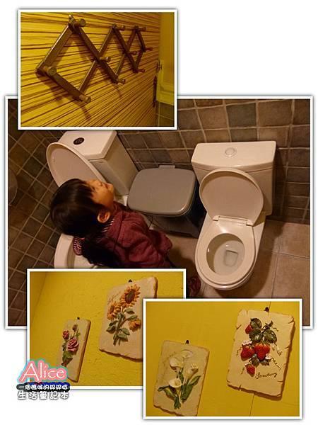 安徒生童話鄉村廚 Andersen Restaurant_親子廁所