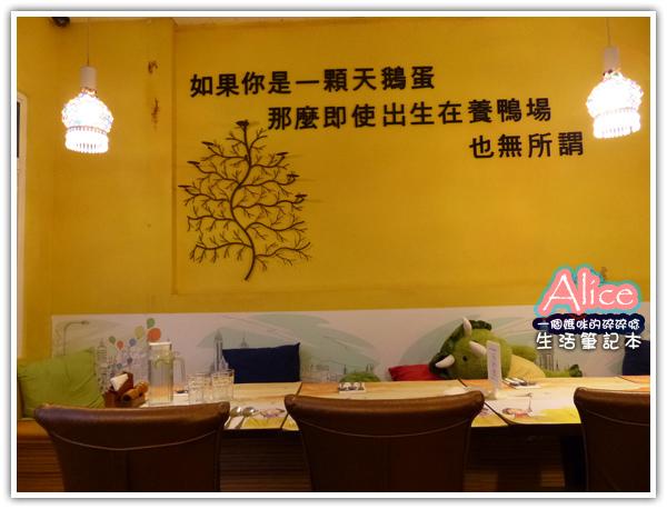 安徒生童話鄉村廚 Andersen Restaurant_1樓