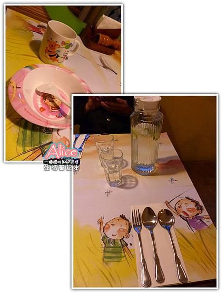 安徒生童話鄉村廚 Andersen Restaurant_餐具
