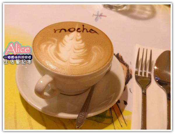 安徒生童話鄉村廚 Andersen Restaurant_摩卡咖啡