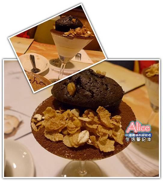 安徒生童話鄉村廚 Andersen Restaurant_特製甜點杯