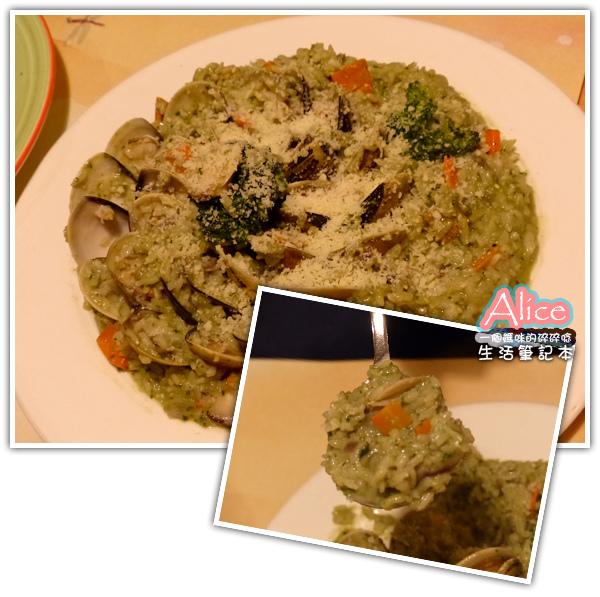 安徒生童話鄉村廚 Andersen Restaurant_青青松子醬蛤蠣燉飯