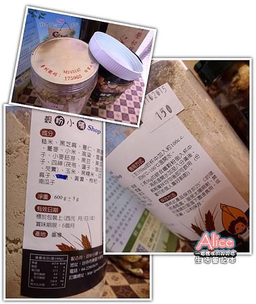 穀粉小舖Good Friend shop_綜合纖穀粉