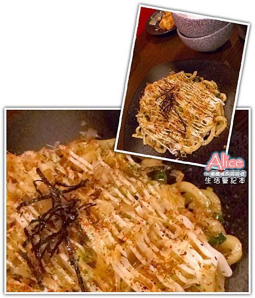 赤串燒 A-KA Kushiyaki_烏龍麵
