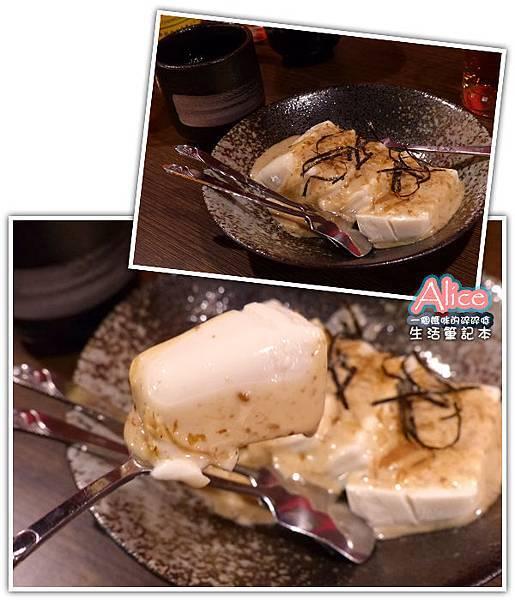 赤串燒 A-KA Kushiyaki_涼物