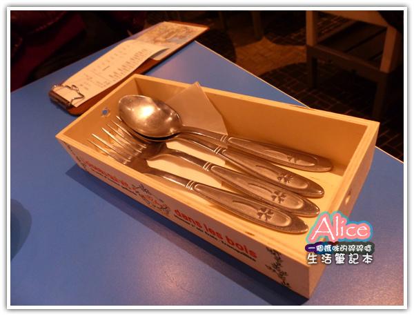 南歐choice3_餐具盒