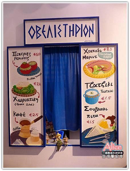 南歐choice3_廚房小窗