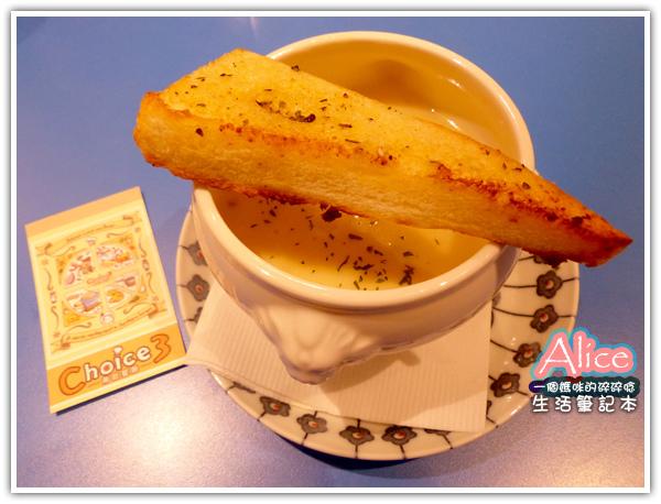 南歐choice3_套餐附香烤鄉村麵包&奶油馬鈴薯玉米濃湯