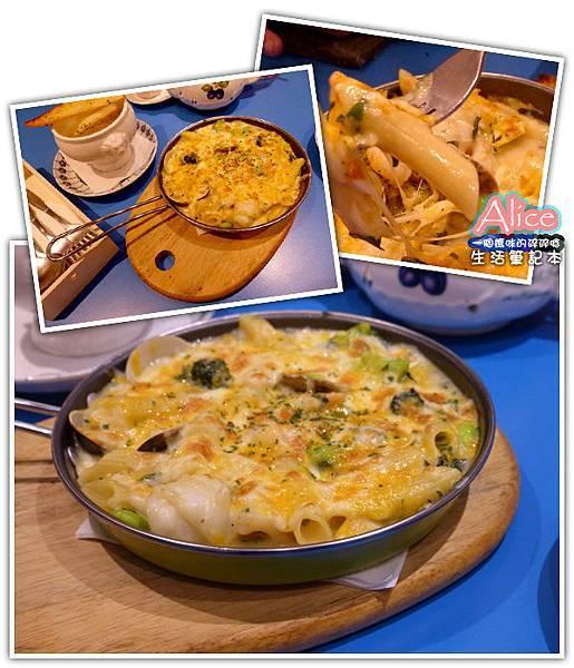 南歐choice3_西班牙帕布里卡奶油雞肉麵