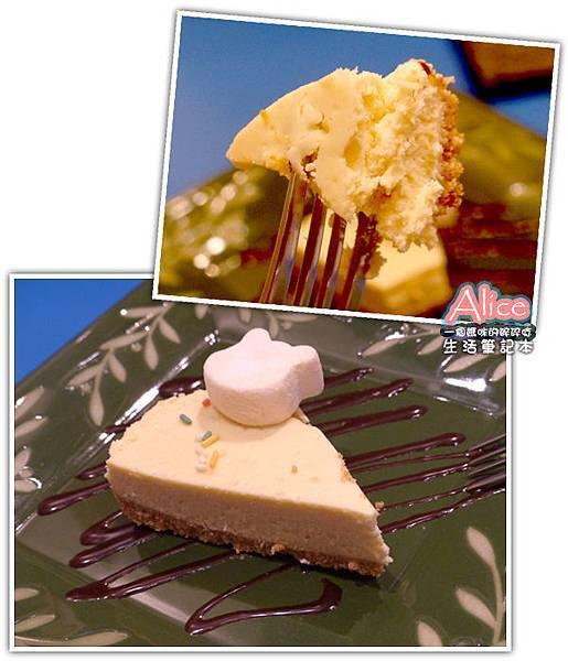 南歐choice3_經典重乳酪起司蛋糕