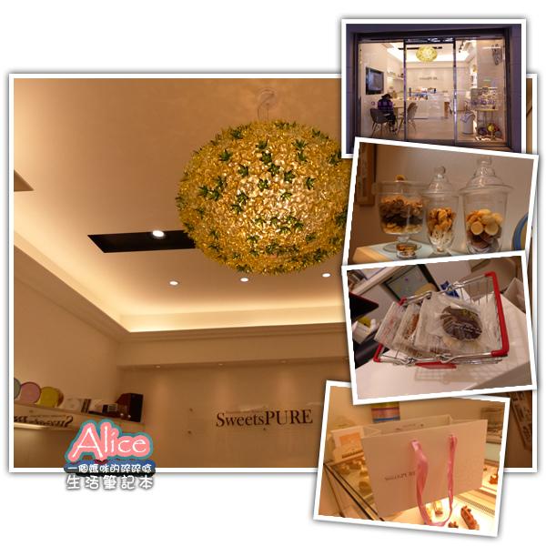 【SweetsPURE】下午茶點、手工餅乾、蛋糕、手工果醬、鳳梨酥