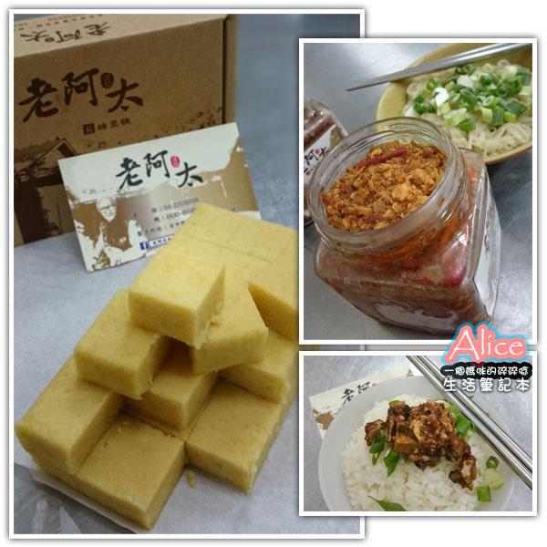 老阿太和孫女的手工小吃鋪_蘇州綠豆糕_老北京辣炸醬