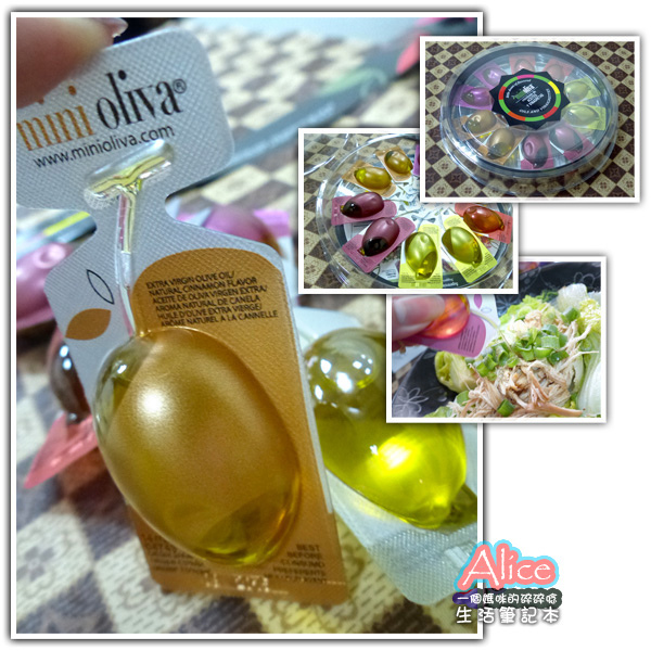 mini Oliva 特級初榨綜合口味橄欖油10粒裝(5種口味)