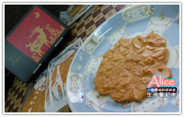四月南風_卡斯提拉Castella_鳳梨酥_手工餅乾