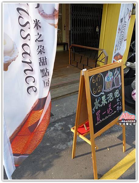 米之朵甜點房_班尼迪克蛋早午餐_燻鮭魚輕食