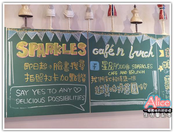 星品咖啡 Sparkles Café & Brunch