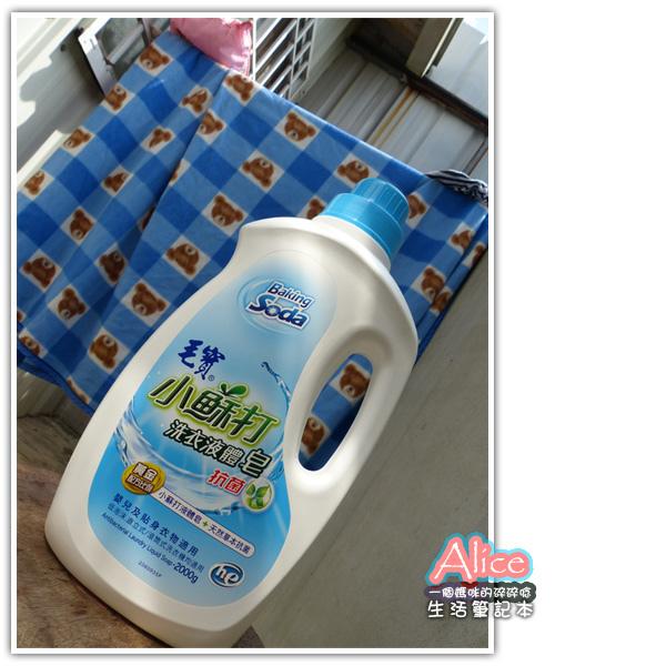 毛寶小蘇打洗衣液體皂(抗菌)2000g