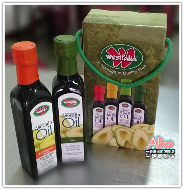 Westfalia威斯法 頂級酪梨油