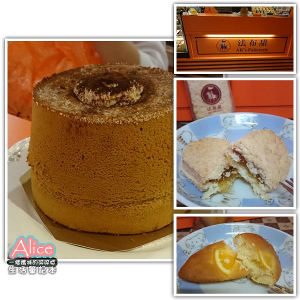 法布甜法式伴手禮專賣店_提拉米蘇火山蛋糕_中秋禮盒