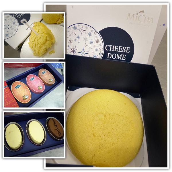 MiCha米迦 千層‧乳酪蛋糕