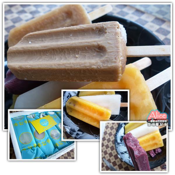 冰公子冰品店