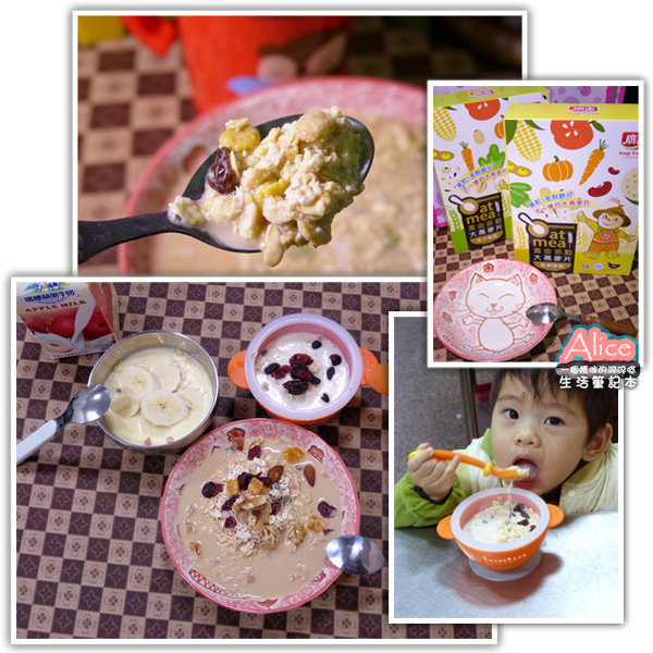 oatmea (1).JPG