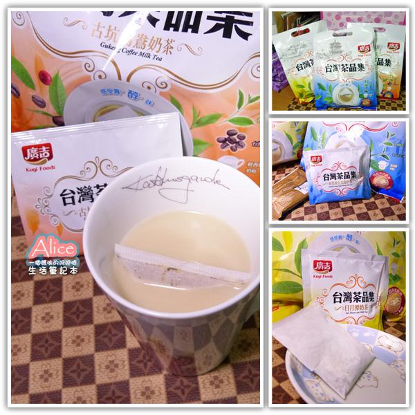 milktea (1).jpg