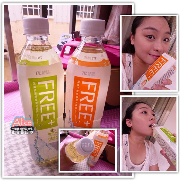 free (1).JPG