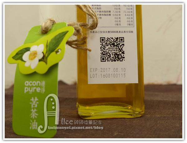 acon pure (5).JPG