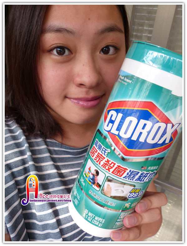 CLOROX (10).JPG