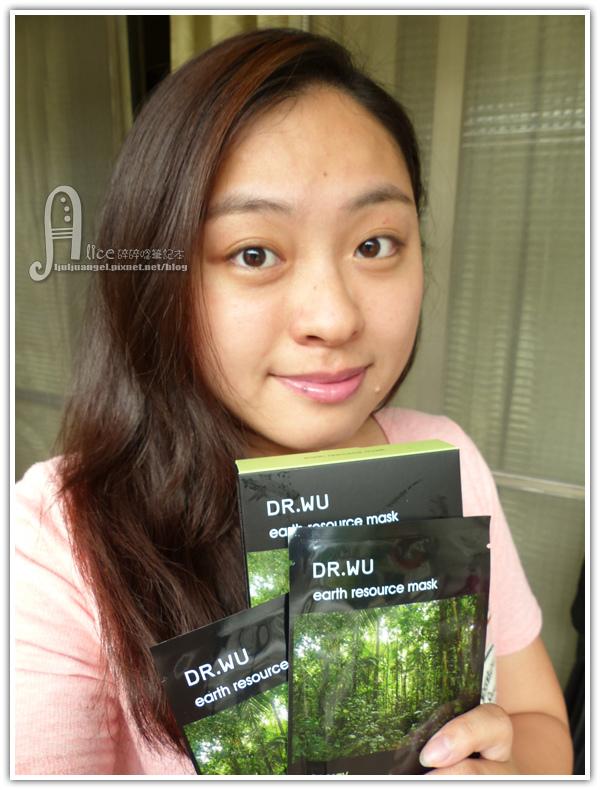 Dr_Wu (18).JPG